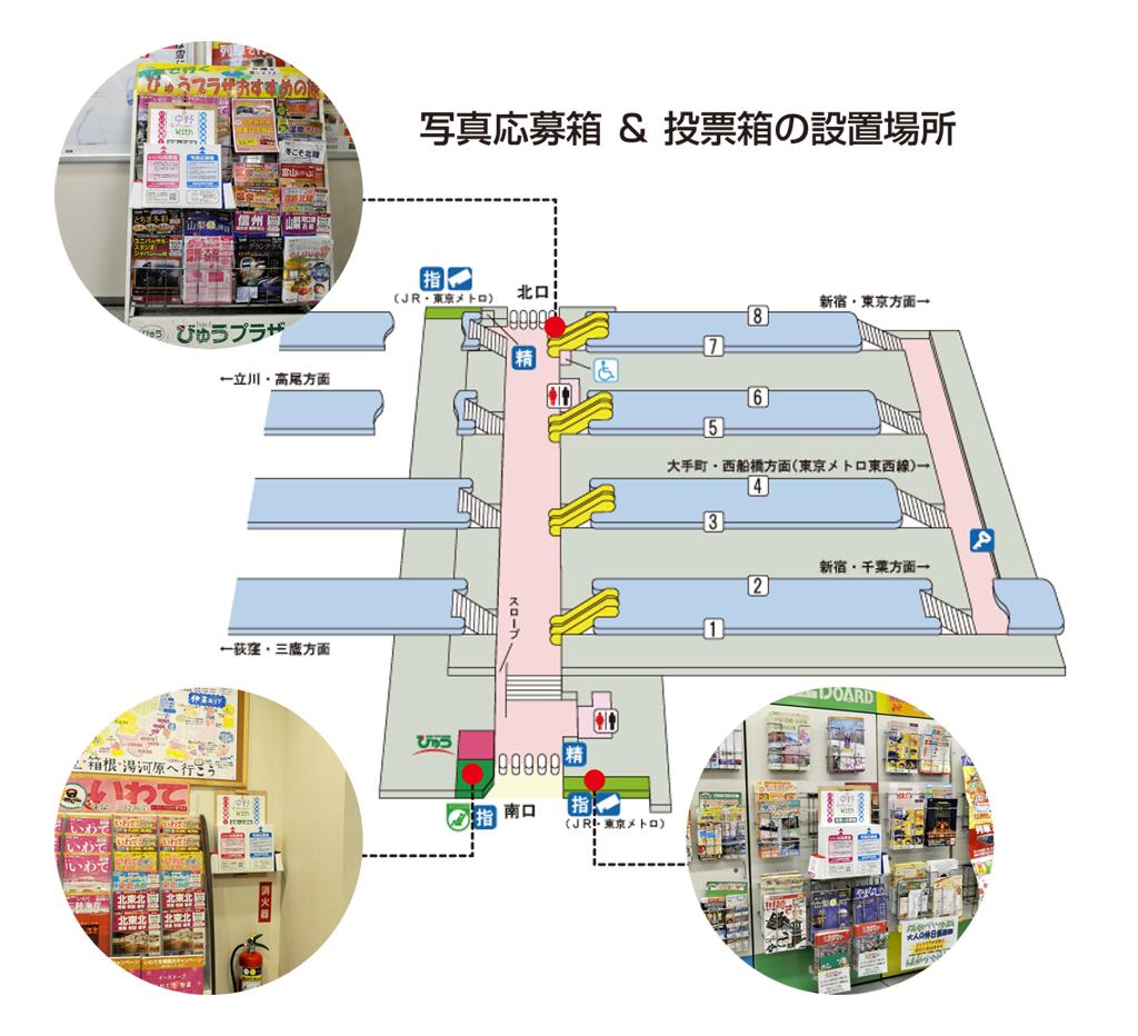 中野駅MAP