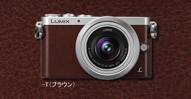 Panasonic_Lumix