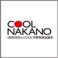 coolnakano